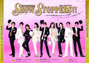 SHOWSTOPPERS_A4_omote_0320